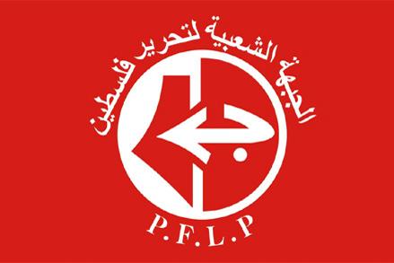 الشعبية تدين قرار جامعة الدول العربية تعليق عضوية سورية