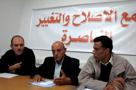 الناصرة: تجمع الاصلاح والتغيير يرفض ضريبة المسقفات التي تفرضها البلدية