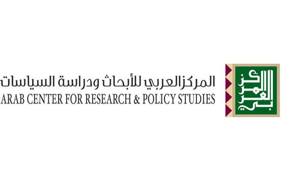 جديد المركز العربي للأبحاث ودراسة السياسات