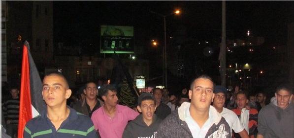 الاحزاب والحركات الوطنية في ام الفحم ترفض مشروع مدينة بلا عنف المدعوم من وزارة الامن الداخلي الاسرائيلية