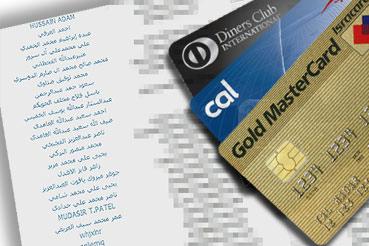 إسرائيليون يصلون إلى آلاف بطاقات ائتمان سعودية