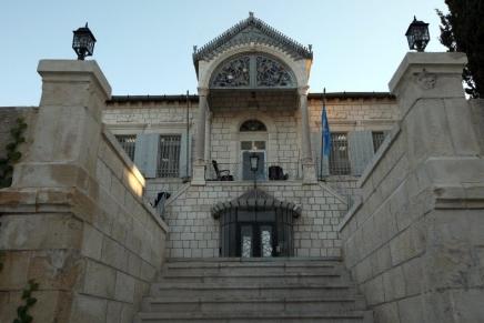 تقرير للاتحاد الأوروبي يدعو لتعزيز حضور م.ت.ف في القدس المحتلة