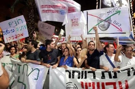 أسعار المواد الغذائية في إسرائيل تزيد بأكثر من 30% عنها في OECD