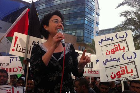 الالاف في مظاهرة عرب النقب ضد مخطط برافرمان الاقتلاعي