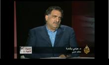 """""""الطائفية والثورات العربية"""" حديث الثورة مع المفكر عزمي بشارة"""