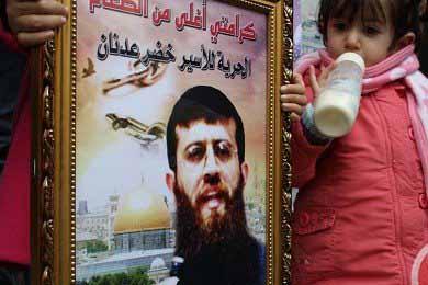 نادي الأسير ينفي الانباء المتعلقة بالإفراج عن الأسير عدنان