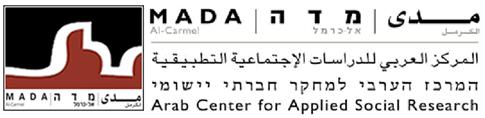"""مجلة """"جدل""""تطرح إشكاليّة الممارسة الثقافيّة لدى فلسطينيّي الـ 48"""