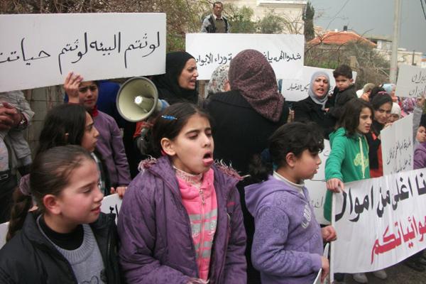 صرخة نسائية ضد الهوائيات في حي عين إبراهيم بأم الفحم