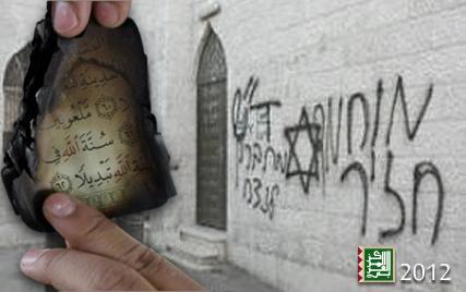 """تنظيم """"جباية الثّمن"""".. وجباية الثّمن من الفلسطينيّين../ د. محمود محارب"""