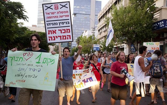 احتجاجات الصيف وتغييب أسس غياب العدالة/ يهودا شنهاف