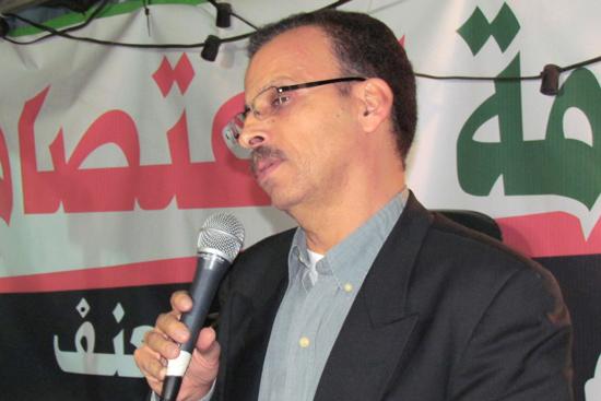 """""""فلسطينيو إسرائيل، صراع من الداخل""""../ عوض عبد الفتاح"""