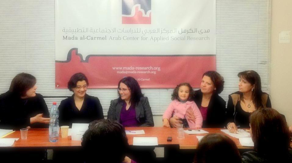 بمناسبة يوم المرأة: ندوة حول قانون المواطنة في مدى الكرمل