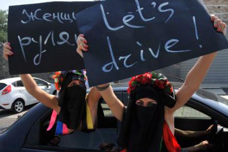 حراك الطلاب السعوديين: سقوط الأوهام../ بدر الإبراهيم*