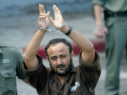 عزل مروان البرغوثي بسبب دعوته إلى المقاومة الشعبية