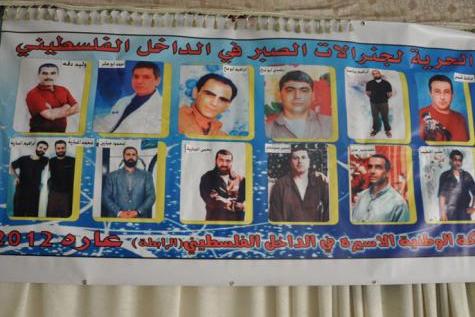 بمناسبة يوم الأسير: إيقاد شعلة الحرية في منزل الأسير كريم يونس في عارة المثلث
