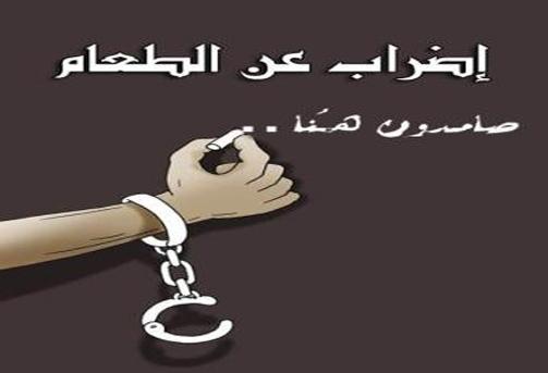 يوميات إضراب الأسرى الفلسطينيين عن الطعام: اليومان السابع والثامن