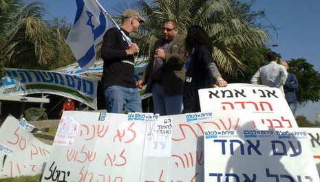 نتنياهو يعلن عزمه سن قانون لفرض الخدمة المدنية على العرب