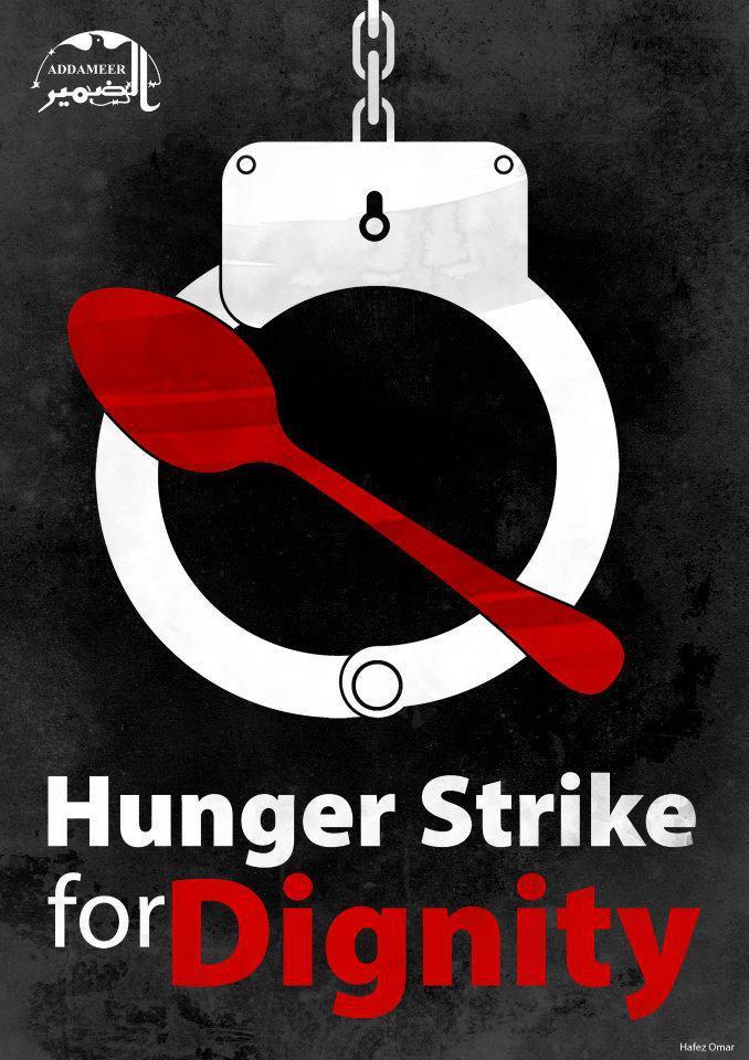 الخميس: اعتصام أمام سجن الرملة نصرة للأسرى المضربين عن الطّعام