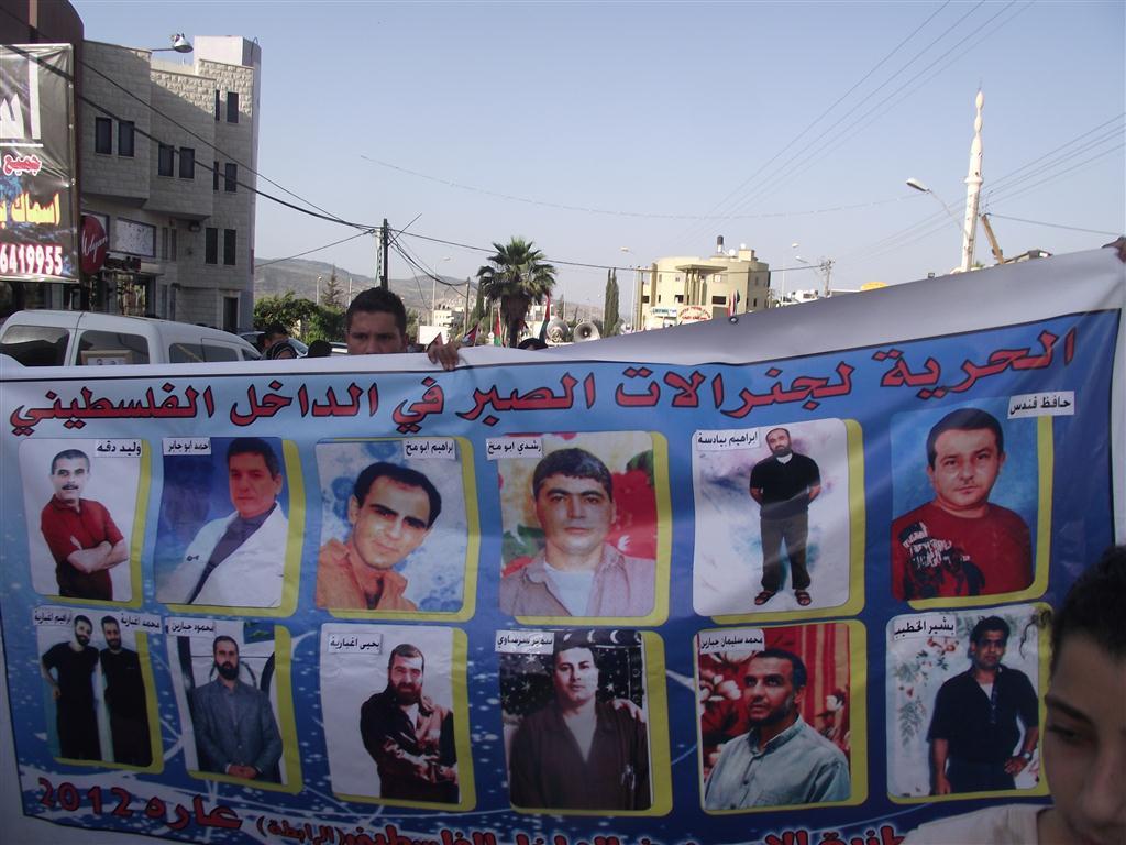 بعد ٢٠ يوما: أسرى نفحة عازمون على الاستمرار بالإضراب عن الطعام حتى النهاية