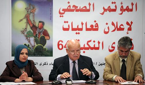 الإعلان عن انطلاق فعاليات إحياء الذكرى ال64 للنكبة في الوطن والشتات