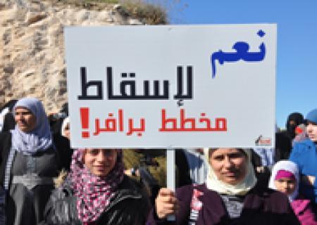 البرلمان الأوروبي يطالب إسرائيل بوقف تهجير الفلسطينيين في القدس والضفة والنقب والغاء مخطط برافر