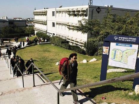 """كلية مستوطنة أريئيل جامعة """"رغم أنف مجلس التعليم العالي"""""""