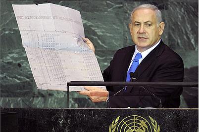 إيران في مركز خطاب نتانياهو في الجمعية العامة للأمم المتحدة