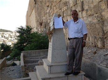 """مخطط """"إسرائيلي"""" لمصادرة 1800 متر من أراضي مقبرة في القدس"""