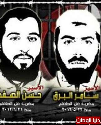 الضمير تحمل الاحتلال المسؤولية عن حياة المعتقلين المضربين عن الطعام