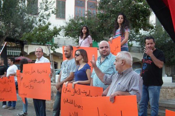 الناصرة: التجمع يتظاهر ضد الغلاء وسياسات الإفقار