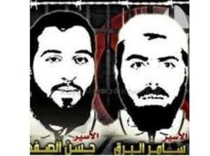 إضراب في بعض السجون تضامنا مع الأسرى المضربين عن الطعام
