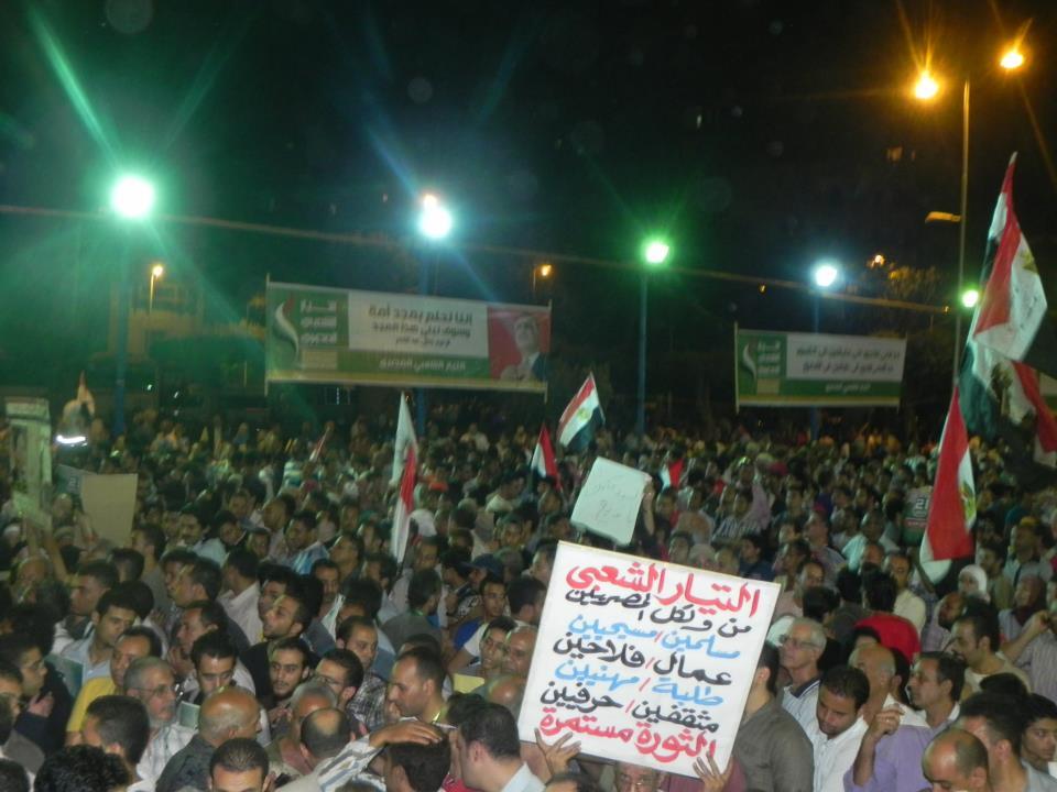بمشاركة عشرات الآلاف: عقد المؤتمر التأسيسي للتيار الشعبي المصري