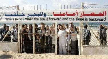 بعد عمليات إغلاق الأنفاق: تحذيرات من انفجار الأوضاع الإنسانية في غزة