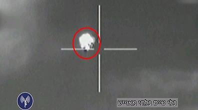 """""""يديعوت"""": الطائرة بدون طيار أطلقت من قبل حزب الله في لبنان وهدفها كان مفاعل ديمونا"""