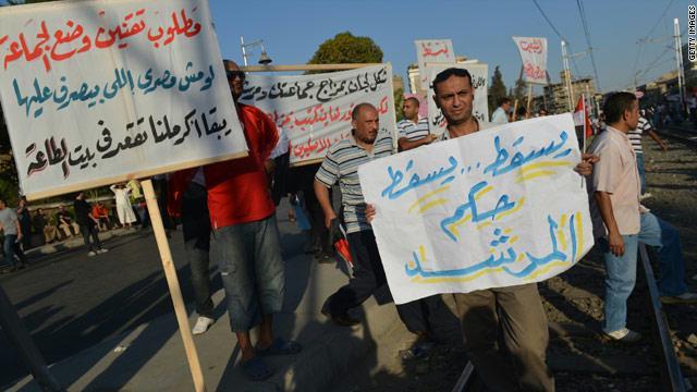 """مصر: تأجيل النظر في قضية حل جماعة """"الإخوان"""" لـ20 تشرين ثاني"""