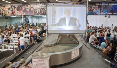 الصحافة الإسرائيلية: نتانياهو بدون منافس جدي