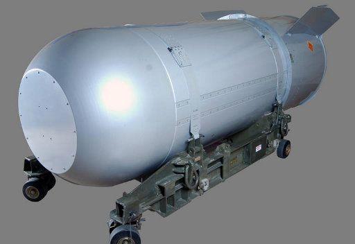 مصادر: نحو 70 قنبلة ذرية امريكية موجودة في تركيا