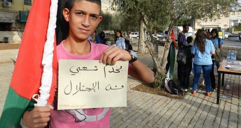 مئات الطلاب في الناصرة يوقعون على عريضة تجمع الشباب ضد الخدمة العسكرية
