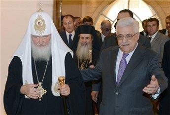 عباس يستقبل بطريرك موسكو وعموم روسيا في مدينة المهد