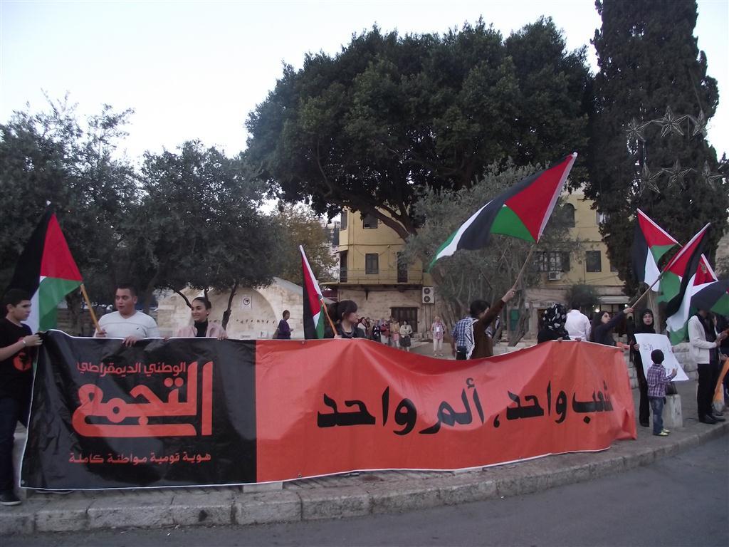 خلال تظاهرة التجمع في الناصرة: القيادة الإسرائيلية غبية والعدوان على غزة سيفشل