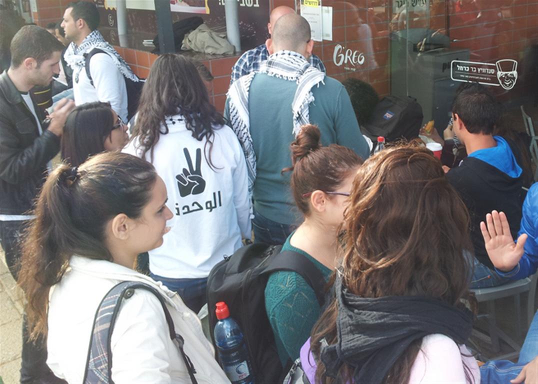 """قائمة """"الوحدة"""" تدعو الطلاب العرب للمشاركة بكثافة في الإنتخابات"""