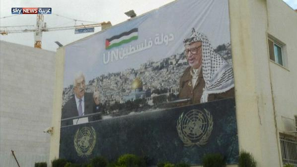 رفض أمريكي وإنقسام أوروبي وتأييد روسي صيني للطلب الفلسطيني في الجمعية العامة