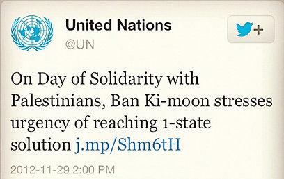 بان كي مون يشدد على تحقيق حل الدولة الواحدة!