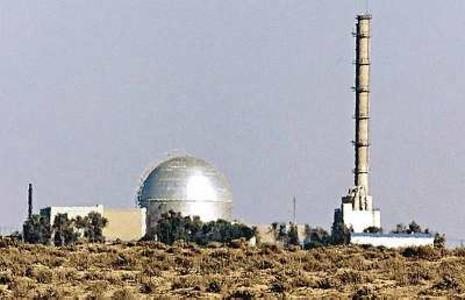 قرار في الجمعية العامة يطالب إسرائيل بفتح منشآتها النووية للتفتيش