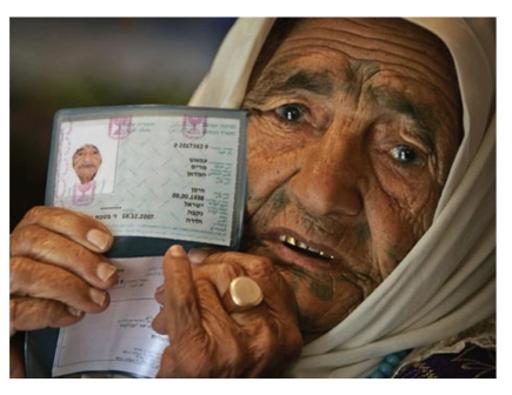 وفاة اكبر معمرة في التاريخ المعاصر: مريم عماش من فلسطين