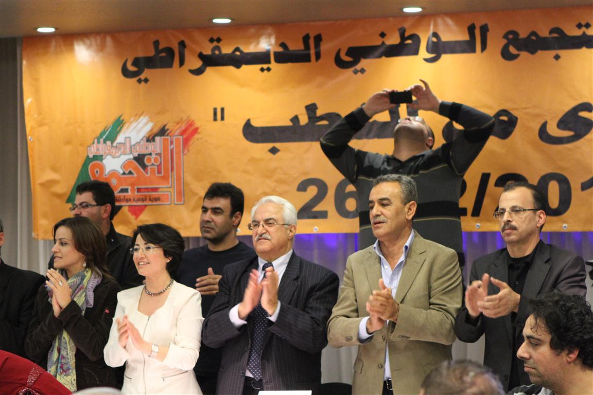 فور بدء جلسة العليا، زحالقة: المحاكمة ليست لحنين والتجمع فقط بل لكل فلسطينيي الداخل
