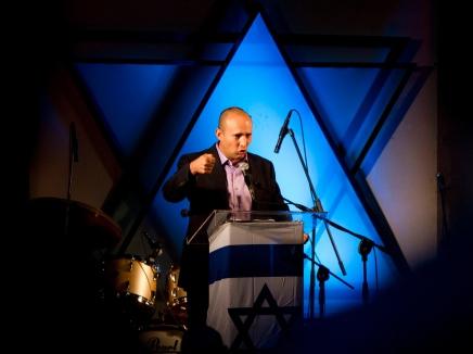 """""""البيت اليهودي"""" يقترح ضم مناطق """"سي"""" لإسرائيل"""