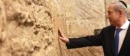 مؤسسة الأقصى تستنكر قيام نتنياهو بتدنيس  حائط البراق واقتحام نحو  100 مستوطن للأقصى