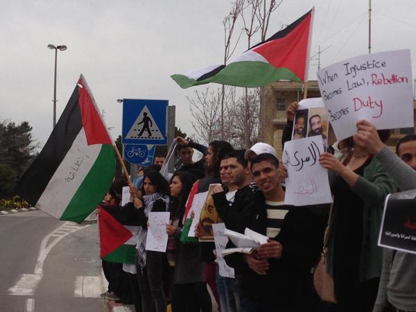 التجمع الطلابي في الجامعة العبرية يتضامن مع أسرى الحرية