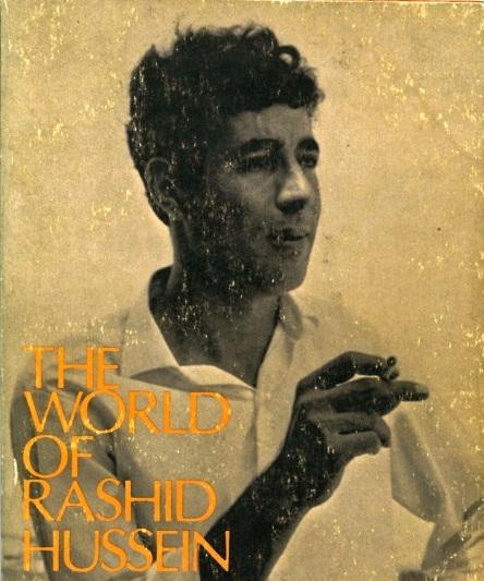 في الذكرى الـ36 لرحيله: راشد حسين يطل عبر الفيسبوك